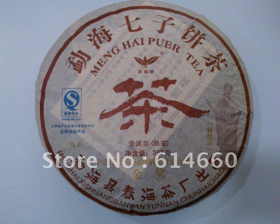Gold prize 357g Chunhai Pu er tea cake Free shipping