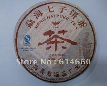 Gold prize 357g Chunhai Pu'er tea cake Free shipping