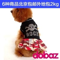 Pet clothes dog clothes - df08028 skull casual dress three-color
