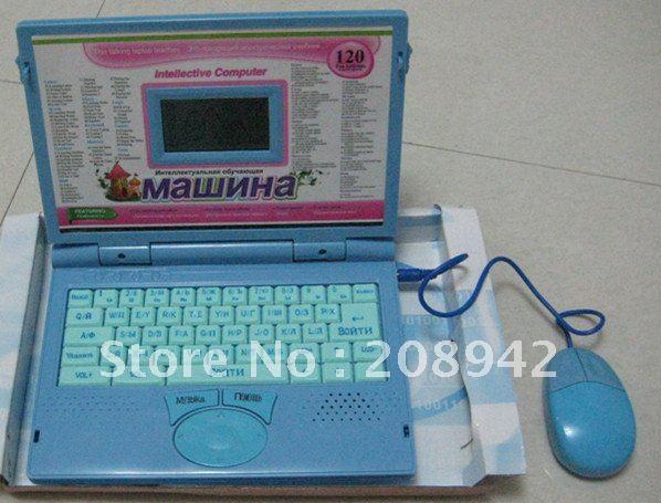 Best selling!! Children laptop compu