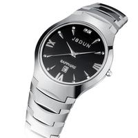 Luxury JSDUN Date Analog Tungsten Steel Strap CZ Diamond Men's Sports Watch Fashion Men Casual Dress Quartz Wrist Watch 6003