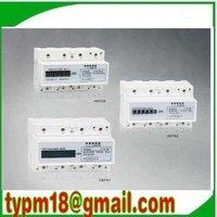 Three Phase KWH Meter,DIN Rail 230/400VAC 3 Phase Watt-hour KWH Energy Meters 20(100)A