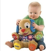 1 PCS- 2014 Baby Learning Musical Dog Educational Toy Puppy Speak English Plush Doll Toys for kids children Laugh  #7