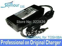 AC DC Adapter For 19V 3.95A 75W Original TOSHIBA Satellite Pro A200 A300 U300 PA3468E-1AC3 PA3715E-1AC3 DHL EMS FREE SHIPPING