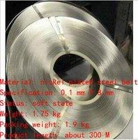 [Shelf]Nickel strip0.1*8