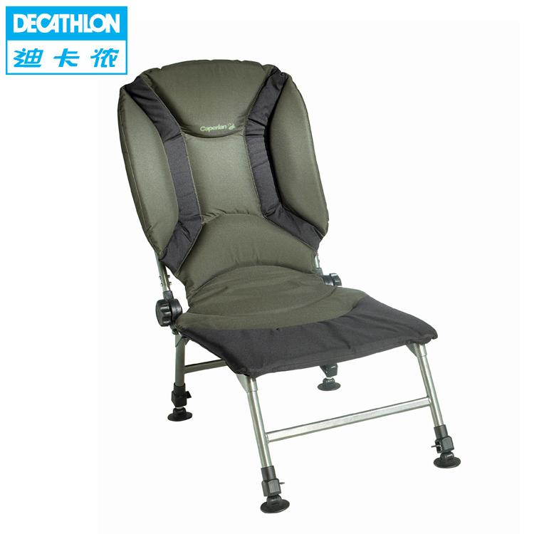 iZone outdoor fishing chair aluminum alloy multifunctional portable folding f