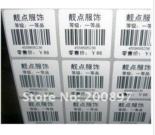 Упаковочные этикетки BGJ 1000 BGJ1 упаковочные этикетки 500 5