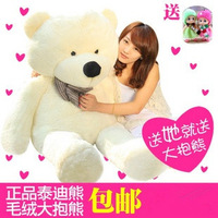 High quality Low price Plush toys large size 1000mm / teddy bear m/big embrace bear doll /lovers gifts birthday gift  kid toys