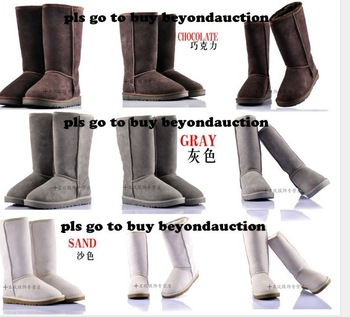 free shipping women's fashion boots,snow boots,ladies shoes ,women shoes 2012 winter,5815 style