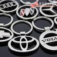 Metal cutout emblem keychain key chain car key ring car supplies 24 models