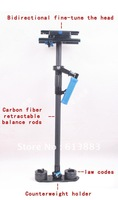 wholesale NEW Wholesale and retail Video Stabilizer Handheld  DEBO Handheld Stabilizer  DSLR Camera