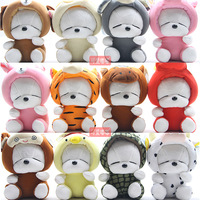 Doll plush Chinese zodiac MashiMaro; 20cm/ piece; 12 pieces / set