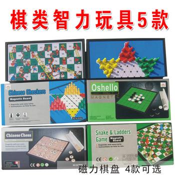 Medium flight chess magnetic checkers chess snake chess black-and-white chess storage box intelligence toys 0.34