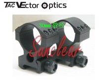 Free S&H VO Tactical 30mm High RifleScope Weaver Mount Ring