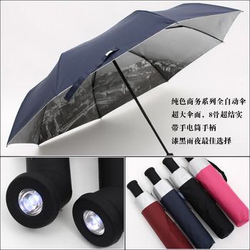 High quality fully-automatic folding umbrella with LED light Free shipping