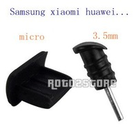 Anti-dust Charging Dock Block Plug Stopper for Samsung  xiaomi  etc free shipping