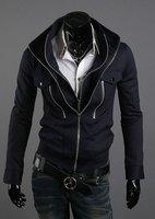 Куртки приносить