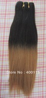 Clearence! Two Tone Color Soft Yaki Two Tone Weave T1B/27 14'' Hair Extensions Human Brazilian Machine Made Weft