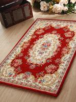 Bleum mats doormat living room coffee table mats bedroom floor mats mat waste-absorbing slip-resistant