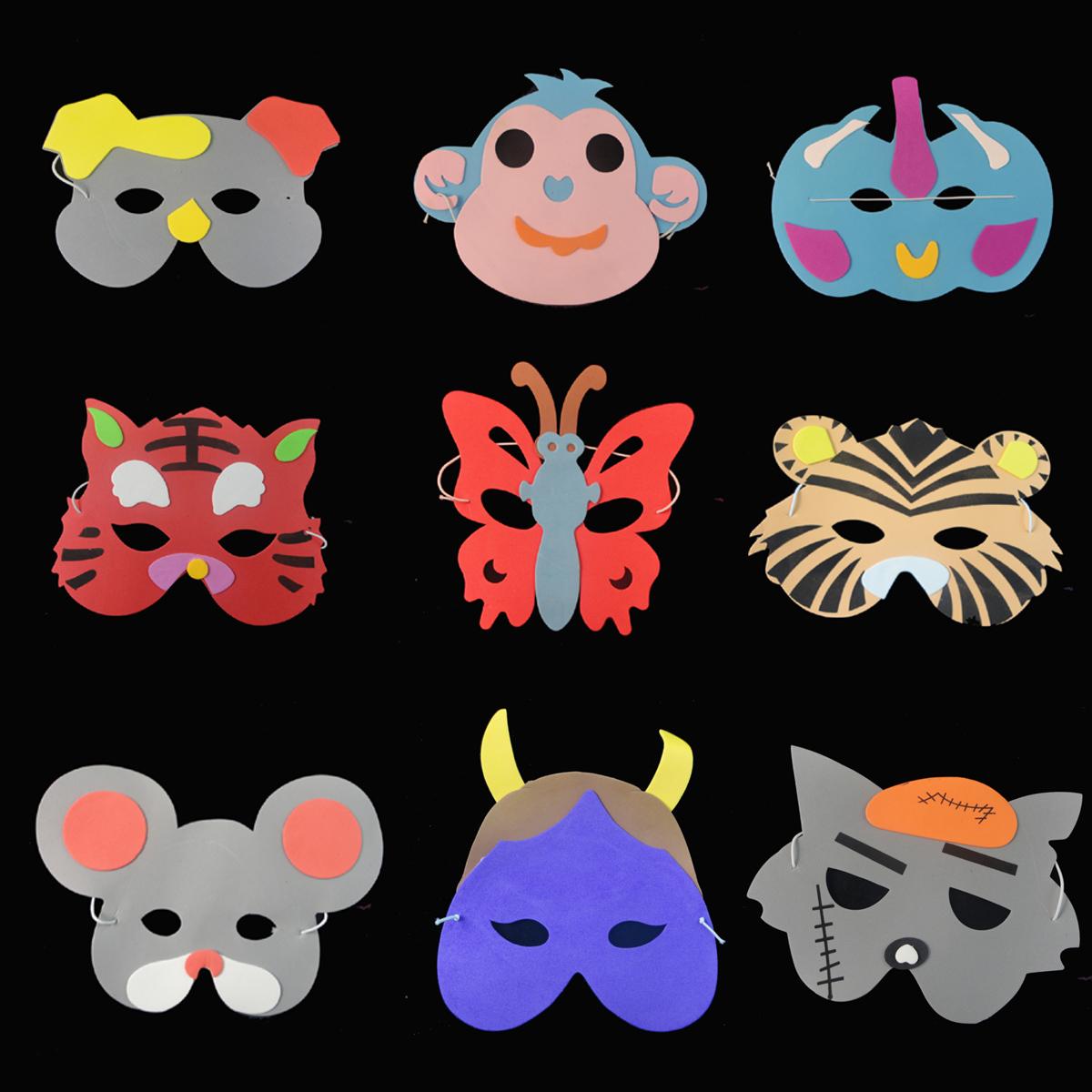 Funny Cartoon Masks