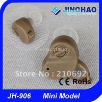 Child amplifier for best sale  (JH-906)