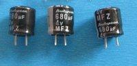Free shipping 50PCS electrolytic capacitors 680uF 4V 8*8mm