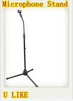 Free shipping boom microphone stand good - 300wireless electronic microphone stand music instrument accessories
