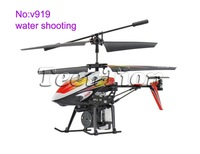 Free Shipping 2012 novelty toys WL V319 3.5CH RC helicopter RTF Flshinig light+USB charge+ Tail Blade|Shoot Water Mini Heli