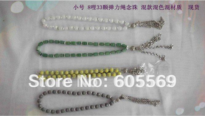 pb013 2012 colorful muslim rosary with 33pcs in elastic chain for free shipping in assorted colors with different material(China (Mainland))