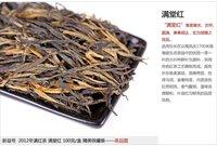250G MantangHongTanWuYi Golden Eyebrow Organic JinJunMei Black Tea ,WuYi Bohea,Free shipping