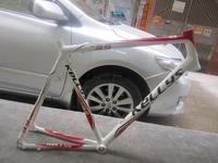 7005 aluminum alloy kellys bike frame 700c 22.5 20
