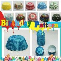 New design 200 Pcs promotion holiday celebration retro cupcake liners baking supplies B092 D