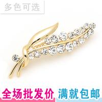 Accessories bag luxury rhinestone brooch fashion bountyless corsage pin accessories 0773