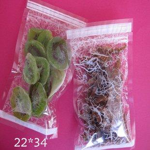free shipping 22-34cm food bag / ziplock bag / candy Bags / Vacuum Bag logo(China (Mainland))