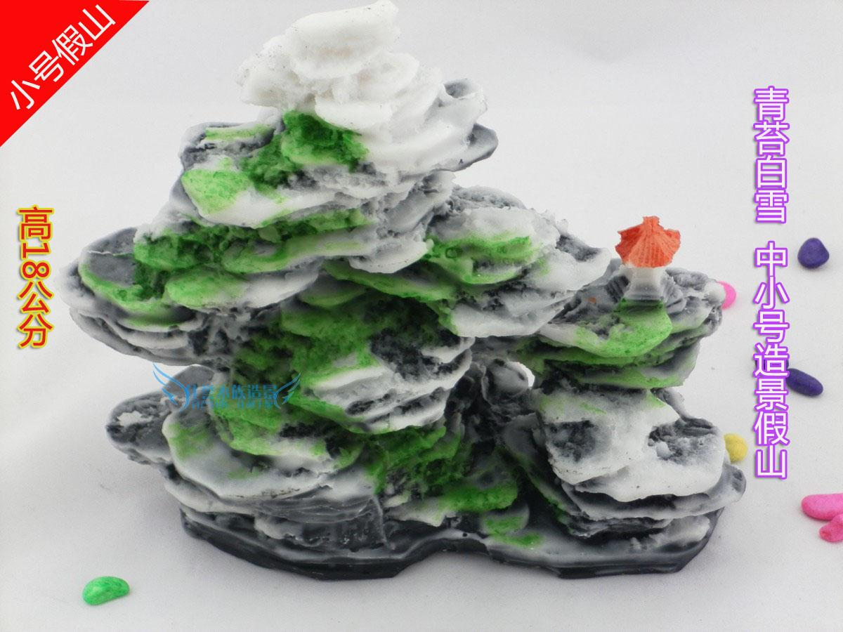 Online kopen Wholesale vis aquarium decoratie steen uit China vis aquarium decoratie steen