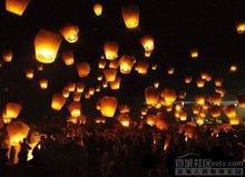 wholesale white sky lanterns
