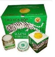 free shipping original tiger balm Chinese traditional herb balm Essential Balm for backache headache etc