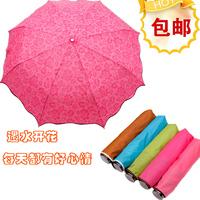 [ANYTIME]Original Order - Ruffle Sun Protection Anti-UV Water Sun Umbrella - Free Shipping Holiday Sale