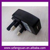 UK-Plug USB charge for phone