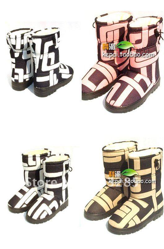 Han2 ban3 new inverno quente senhora branco / rosa / café plana com caixinha de altura botas botas de neve(China (Mainland))