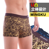 new arrival u print sexy comfortable male panties boxer shortsUndershirtsUnderwears Men's Clothing Men'swears Bikinis G-Strings