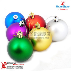 Christmas tree decoration 6cm matt christmas ball 6pcs/lot 50g(China (Mainland))