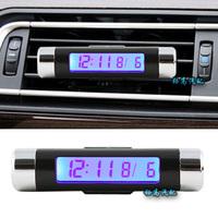 Free  shipping Ugod outlet car clock electronic watch car electronic clock car clock time