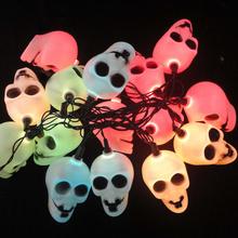 pumpkin string lights promotion