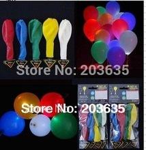 popular balloon led