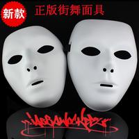 Mask white hip-hop mask jabbawockeez mask mask