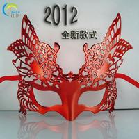 Masquerade t ruslana korshunova hip-hop colored drawing princess mask cutout mask