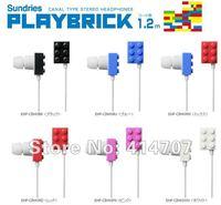 1 piece x Playbrick Headphone In-ear EHP Building Blocks Earphone for MP3 in Bag!
