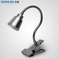 Clip eye office lamp led table lamp clip clip-on eye study table lamp