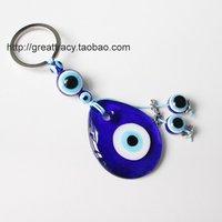 Evil eye water shape pendant 4x5cm key chain 10pcs/bag bag charm car protection